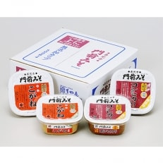 信州産 無添加カップ味噌(コシヒカリ味噌×2個、こがね味噌×2個)各500g合計2kg 詰合せ
