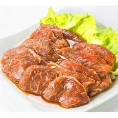 あづまジンギスカン食べ比べセット1.6kg柔らか肉質ロース・昔ながらのジンギスカン【S-002】