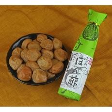 紀州南高梅はちみつ味1kgとぽんず1本