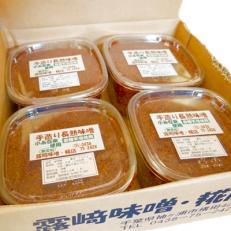 露﨑味噌・糀店の手造り長熟味噌(700g×4個)