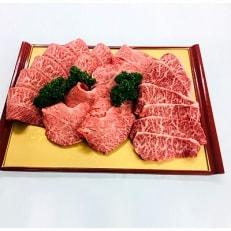 厳選雌牛!A 4以上京丹波姫牛希少部位焼肉3種盛り(ミスジ・トモサンカク・イチボ)