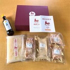 博多水炊きセット(3~4名様分)【オリジナルYUZU PONS付き】(そうりの食卓)