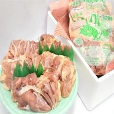 【業務用】大分県産ハーブ鶏もも 2kg