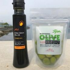 小豆島産オリーブセット(小豆島産100%エキストラバージンオリーブ・新漬けオリーブ)
