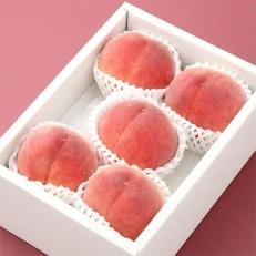【レア品種!さとふる限定】甘党もビックリの美味しさ「甘桃あまとう」約1kg(5~6玉)