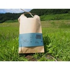 【北アルプス剣岳源流早月川最上流の棚田米】天日干し自然栽培米 こしひかり「富の環」 玄米10kg