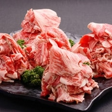 おおいた和牛切り落とし(1kg)