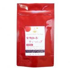 静岡県茶品評会 金賞受賞 「有機紅茶ティーバッグ 7袋セット」
