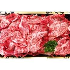 常陸牛1kg(切り落とし)