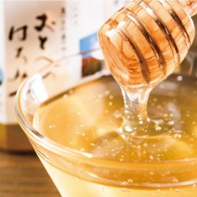 熱処理を行っていない北海道乙部町産100%の「おとべのはちみつ アカシア500g」