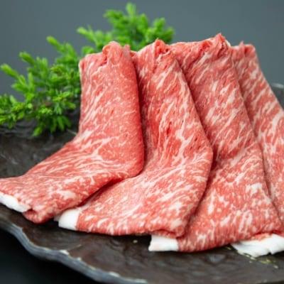 【鹿児島県産】黒毛和牛 すき焼き・しゃぶしゃぶ用 ももスライス 800g(400g×2)