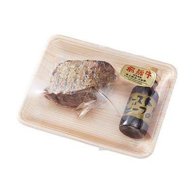 【希少部位】 飛騨牛A5等級ローストビーフ ヒレ肉 約200g
