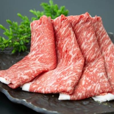 【鹿児島県産】黒毛和牛 すき焼き・しゃぶしゃぶ用 ももスライス 600g