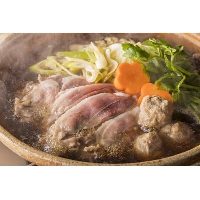 薩摩「黒鴨」鍋セットA