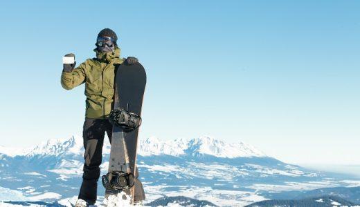スキー&スノボが好きな方はふるさと納税でリフト券をGETしよう!エリア別4選