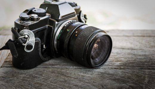 ふるさと納税のお得なカメラの返礼品!
