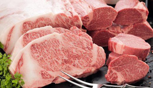 予算1万円でおすすめ人気の牛肉はこれだ! 牛肉の返礼品ベスト5