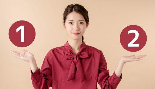 ふるさと納税サイト「さとふる」 寄附額1万円〜2万円の人気返礼品ランキング