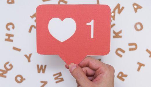 ふるさと納税サイト「さとふる」の人気返礼品の返礼率を徹底調査!