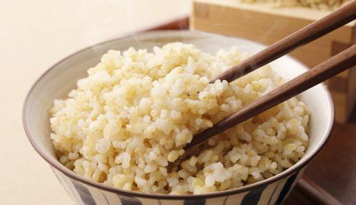 ふるさと納税のお得な玄米の返礼品