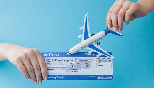ふるさと納税で受け取れるおすすめの航空券の返礼品5選