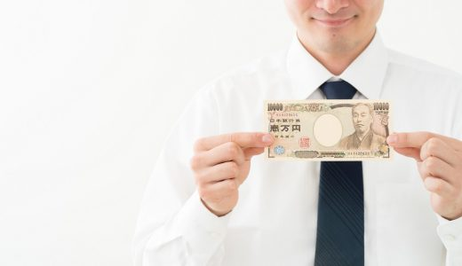 ふるさと納税サイト「さとふる」 寄附額1万円の人気返礼品ランキング