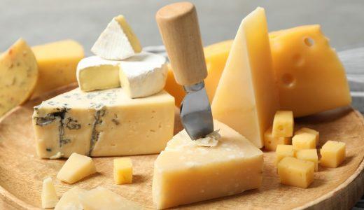 できたて酪農地直送チーズの返礼品ベスト3!