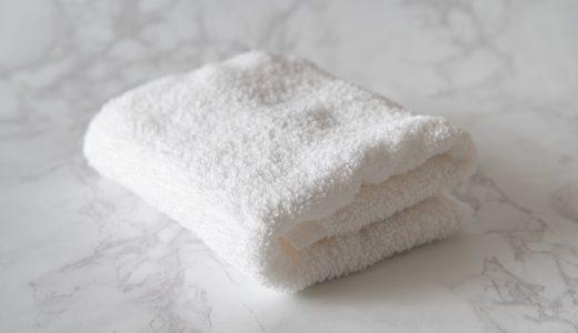 日常の贅沢!こだわりの高品質バスタオル返礼品5選