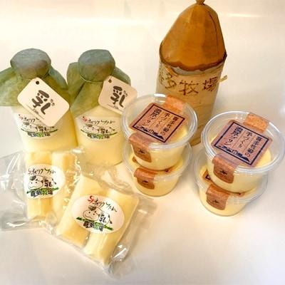 プレミアム 喜多牧場の乳(ちち)セット