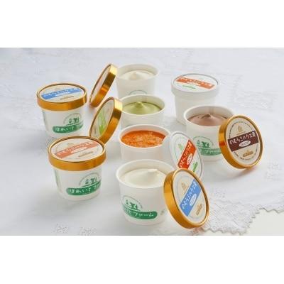 ほわいとファームのアイスクリーム(8個入り)