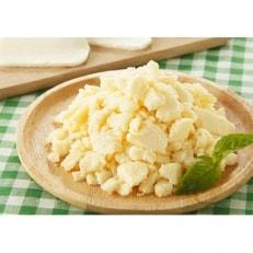 花畑牧場のラクレットチーズ(クラッシュタイプ1kg)[P1-5]