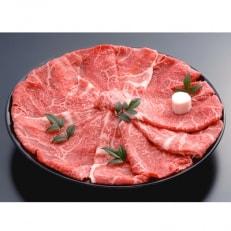 【4等級以上の未経産牝牛限定】近江牛すき焼き400g×2
