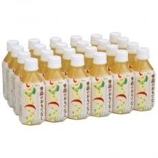 《シャイニーアップルジュース》 青森のおもてなし 24本