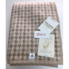 日本製ウール毛布 シングルサイズ(千鳥・ベージュ系)