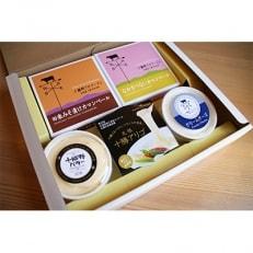 十勝野フロマージュ チーズセット(5種)A[C1-2]