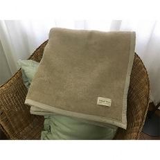 アルパカ毛布 シングルサイズ