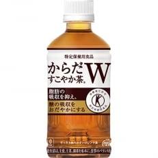 【コカ・コーラ社】からだすこやか茶W350mlPET×24本
