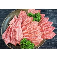 [牧場直売店] 兵庫県産神戸ビーフ 上カルビ 焼肉 700g