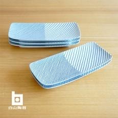 重ね縞 長焼皿 5枚セット【白山陶器】AD08