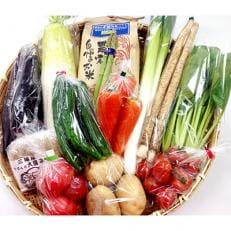 特産品セット(生鮮品)