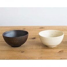 信楽焼 ごはん茶碗 とび茶生成りセット s18-wa12