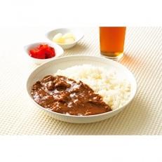 【赤城牛ビーフカレー】200g(中辛)×9個