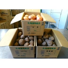 馬鈴薯(キタアカリ5kg・男爵5kg)・玉ねぎ5kg食べ比べセット