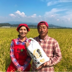 令和元年熊本県産 特別栽培米 西実良さんちの森のくまさん【白米】5kg