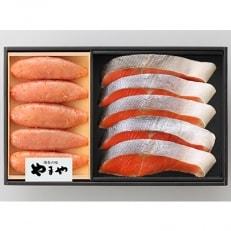 やまや辛子明太子・紅鮭セット