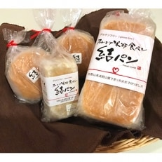 グルテンフリー米粉パン バラエティセット