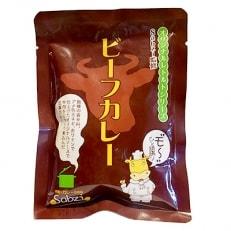 """""""モ~""""ひと頑張りビーフカレー(18食入り)"""