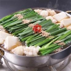 【もつ鍋一藤】国産黒毛和牛肉のもつ鍋醤油(2~3人前)