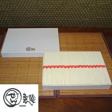 小豆島 手延べ素麺 細口2kg