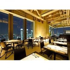 「丸ビル35階・夜景の見えるお席」マンゴツリー東京・上天草特別ディナーコース(2名1組)